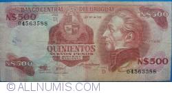 Image #1 of 500 Nuevos Pesos ND(1991) - Serie D