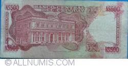 Image #2 of 500 Nuevos Pesos ND(1991) - Serie D