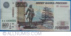 Image #1 of 500 Rubles 2010