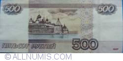 Image #2 of 500 Rubles 2010