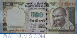 Image #1 of 500 Rupee 2012 - E