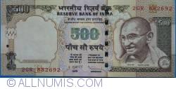 Imaginea #1 a 500 Rupee 2012 - E