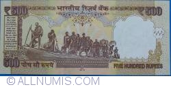 Image #2 of 500 Rupee 2012 - E