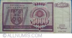 Imaginea #2 a 5000 Dinari 1992