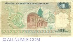 Image #2 of 5000 Lira ND (1981)