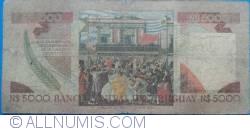 Image #2 of 5000 Nuevos Pesos ND(1983) - Serie C