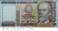 5 000 000 Intis 1990 (5. I.)