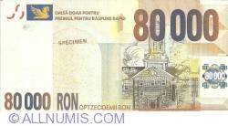 Image #1 of 80 000 Ron - Reader s Digest