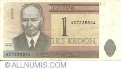 Imaginea #1 a 1 Kroon 1992