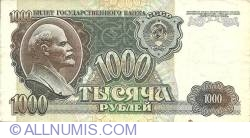 Image #1 of 1000 Rubles 1992