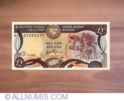 Image #1 of 1 Pound 1994 (1. III.)