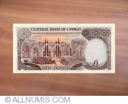 Image #2 of 1 Pound 1994 (1. III.)