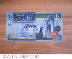 10 Dinars 2002