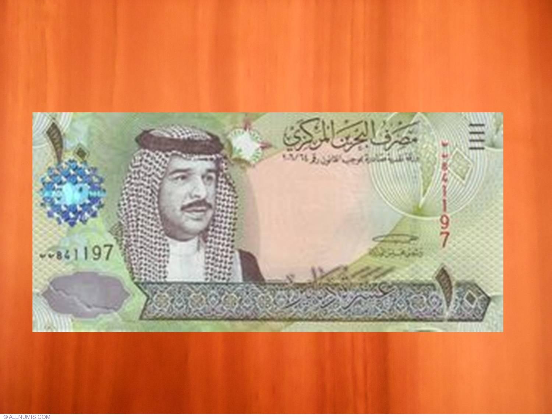 BAHRAIN  5 DINARS  2008 P 27   Uncirculated Banknotes