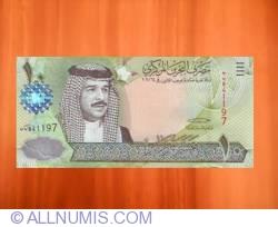 Image #1 of 10 Dinars ND (2007)