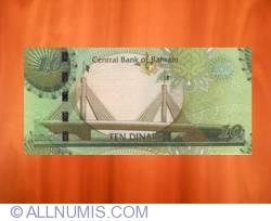 Image #2 of 10 Dinars ND (2007)