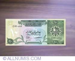 Imaginea #1 a 10 Riyals ND (1996)