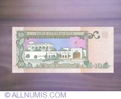 Imaginea #2 a 10 Riyals ND (1996)