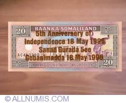 Imaginea #1 a 20 Shillings = 20 Shilin 18.5.1996 (- old date 1994).