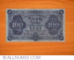Image #1 of 100 Latu 1923