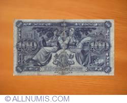 Image #2 of 100 Latu 1923