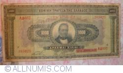 Image #1 of 1000 Drachmai ND (1928) (Old date 4.XI. 1926)