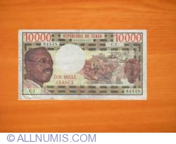 Imaginea #1 a 10 000 Franci ND (1971)