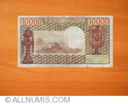 Imaginea #2 a 10 000 Franci ND (1971)