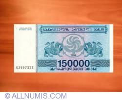Image #1 of 150 000 (Laris) 1994