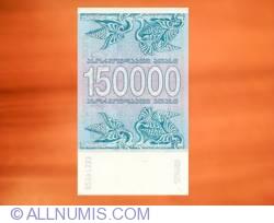 150,000 (Laris) 1994