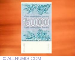 Image #2 of 150 000 (Laris) 1994