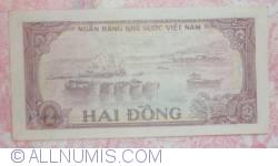 Image #1 of 2 Dông 1985