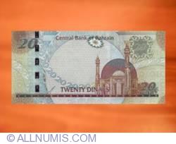 Imaginea #1 a 20 Dinars ND (2007)