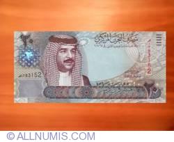 Imaginea #2 a 20 Dinars ND (2007)