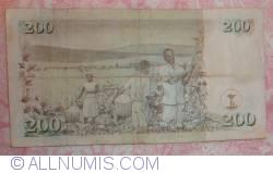 200 Shilingi 2005 (1. VI.)