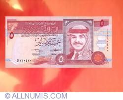 Image #1 of 5 Dinari 1995 (AH 1415)