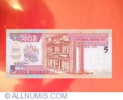 Image #2 of 5 Dinari 1995 (AH 1415)