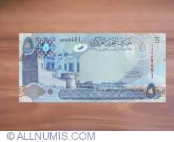 Image #1 of 5 Dinars ND (2007)