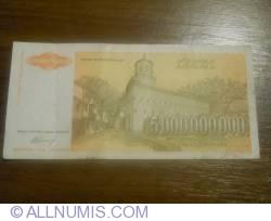 5 000 000 000 Dinara 1993