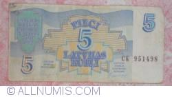Image #1 of 5 Rubli 1992