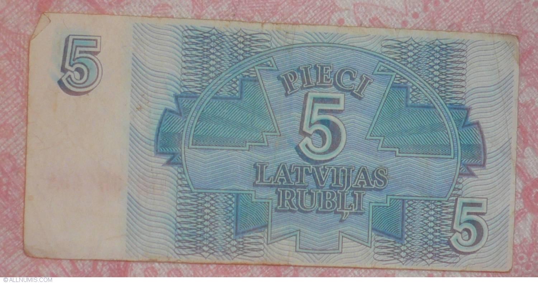 Latvia 2 Rubli 1992 P-36 Banknotes UNC