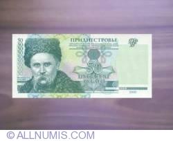 Imaginea #1 a 50 Rublei 2000