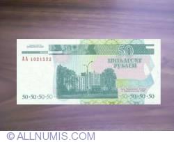 Imaginea #2 a 50 Rublei 2000