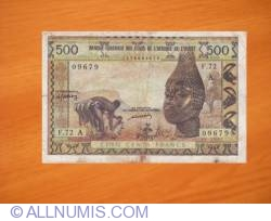 Image #1 of 500 Francs ND (1977) A