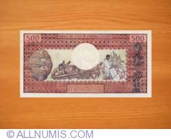 Image #2 of 500 Francs ND (1974)