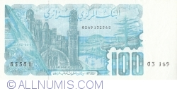 Image #1 of 100 Dinars 1982 (8. VI.)