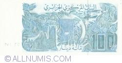 Image #2 of 100 Dinars 1982 (8. VI.)