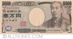 Image #1 of 10,000 Yen ND (2004)