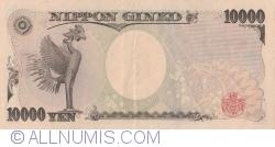 Image #2 of 10,000 Yen ND (2004)