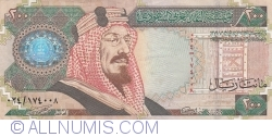 200 Riyals 2000